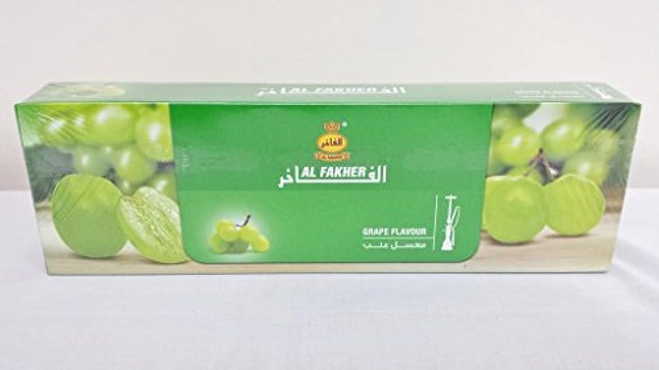大型トラック細心の荒らす500 gr。Al Fakher Shisha Molasses – NonタバコグレープFlavour Hookah水パイプ