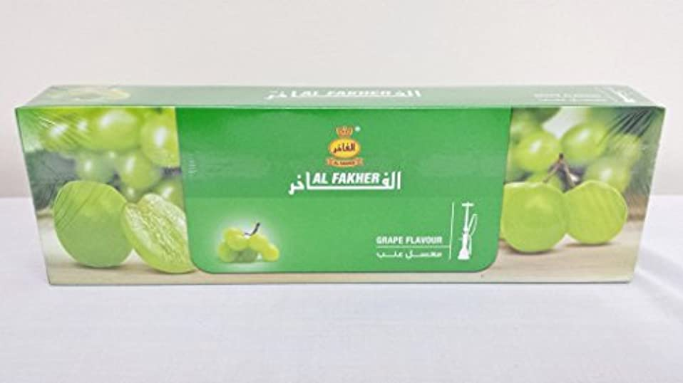 インチ教えて癒す500 gr。Al Fakher Shisha Molasses – NonタバコグレープFlavour Hookah水パイプ