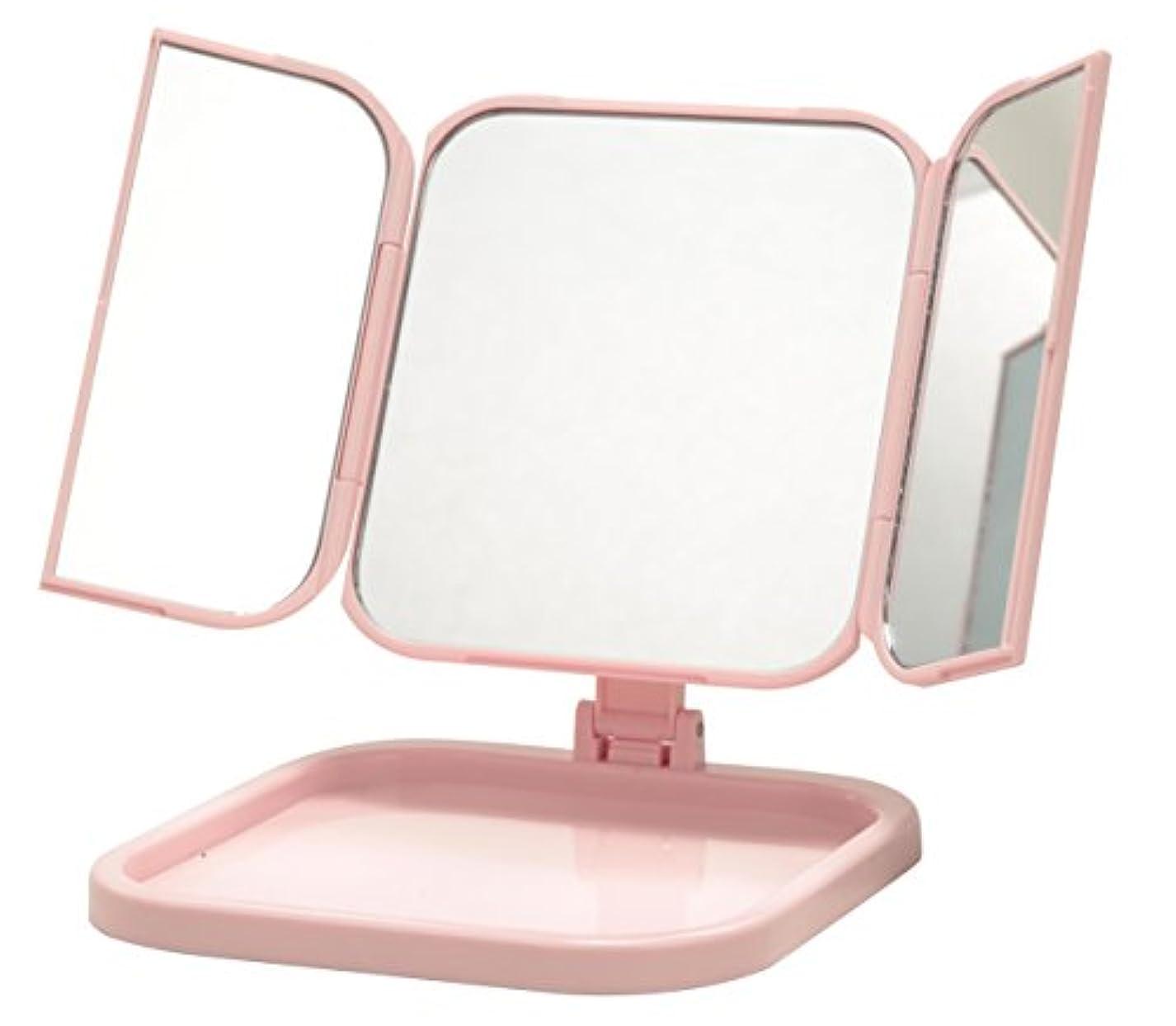 里親伴うスキー永井興産 コンパクト三面鏡 WITH (ウィズ) パールピンクNK-265