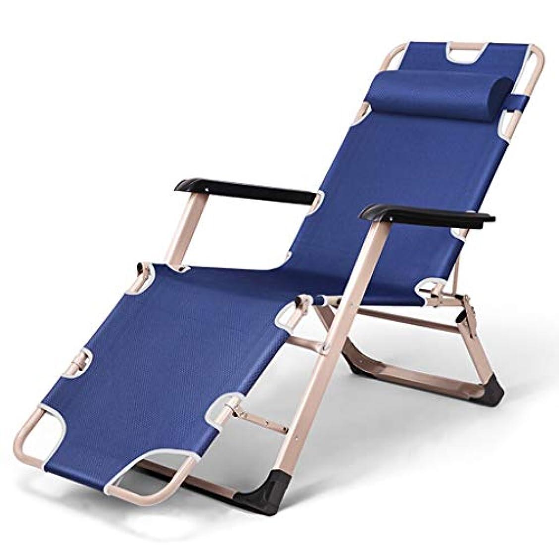 インサートロボットチラチラするサンラウンジャー、折りたたみ式ベッドチェア、シングルオフィスの仮眠ベッド、昼食用ベッド、怠惰な背もたれ椅子、ポータブルラウンジチェア SAN_Y (色 : Blue plus thick cotton pad)