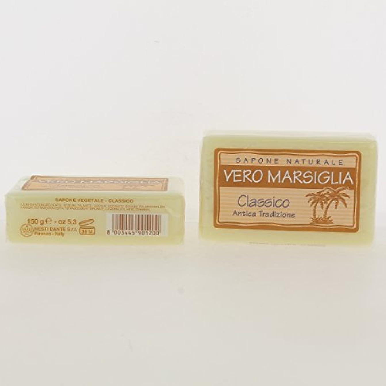 影響する勧告欠陥ネスティダンテ Vero Marsiglia Natural Soap - Classic (Ancient Tradition) 150g/5.29oz並行輸入品
