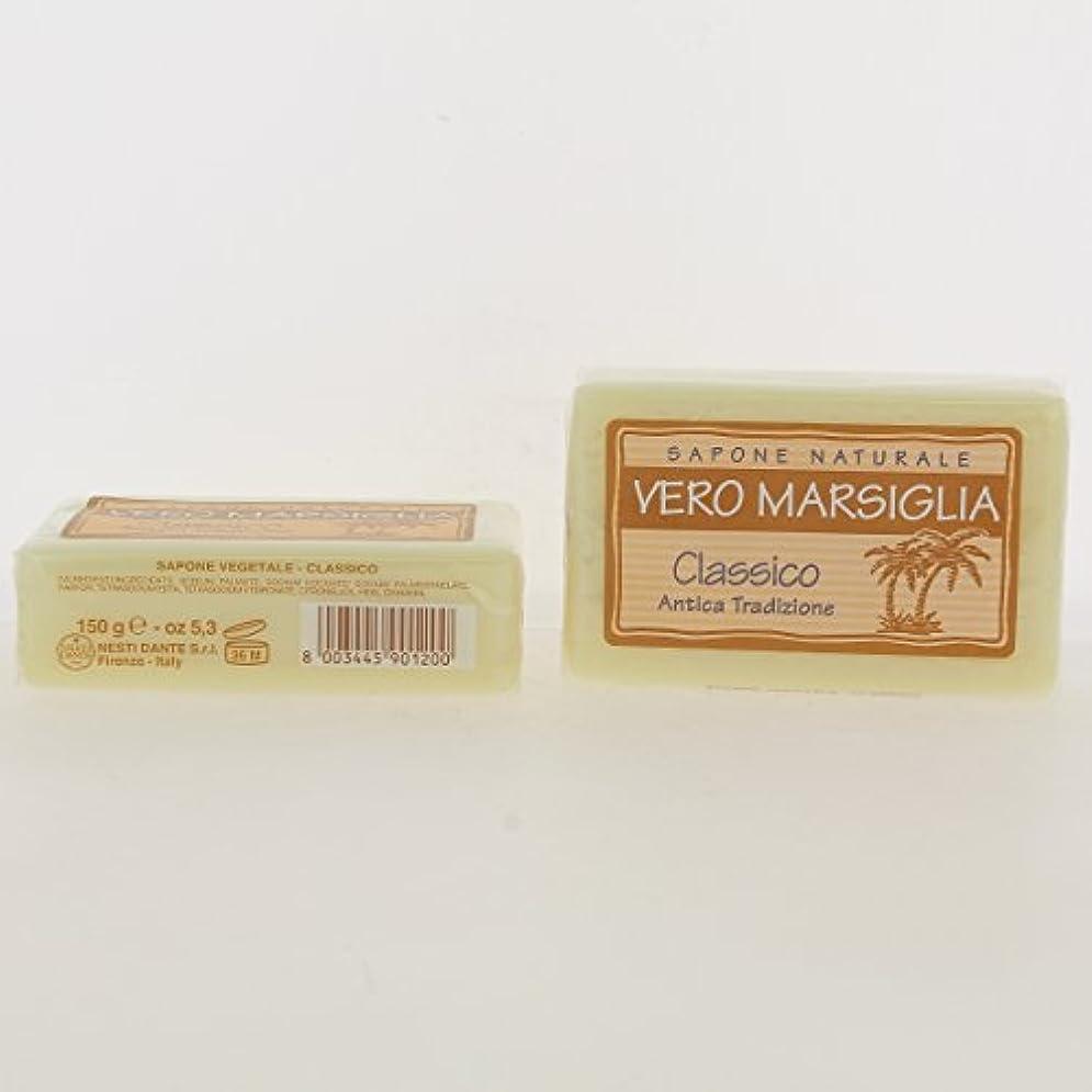 特別などれかボランティアネスティダンテ Vero Marsiglia Natural Soap - Classic (Ancient Tradition) 150g/5.29oz並行輸入品
