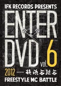 ENTER DVD VOL.6