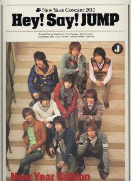 パンフレット ★ Hey!Say!JUMP 「New Yea...