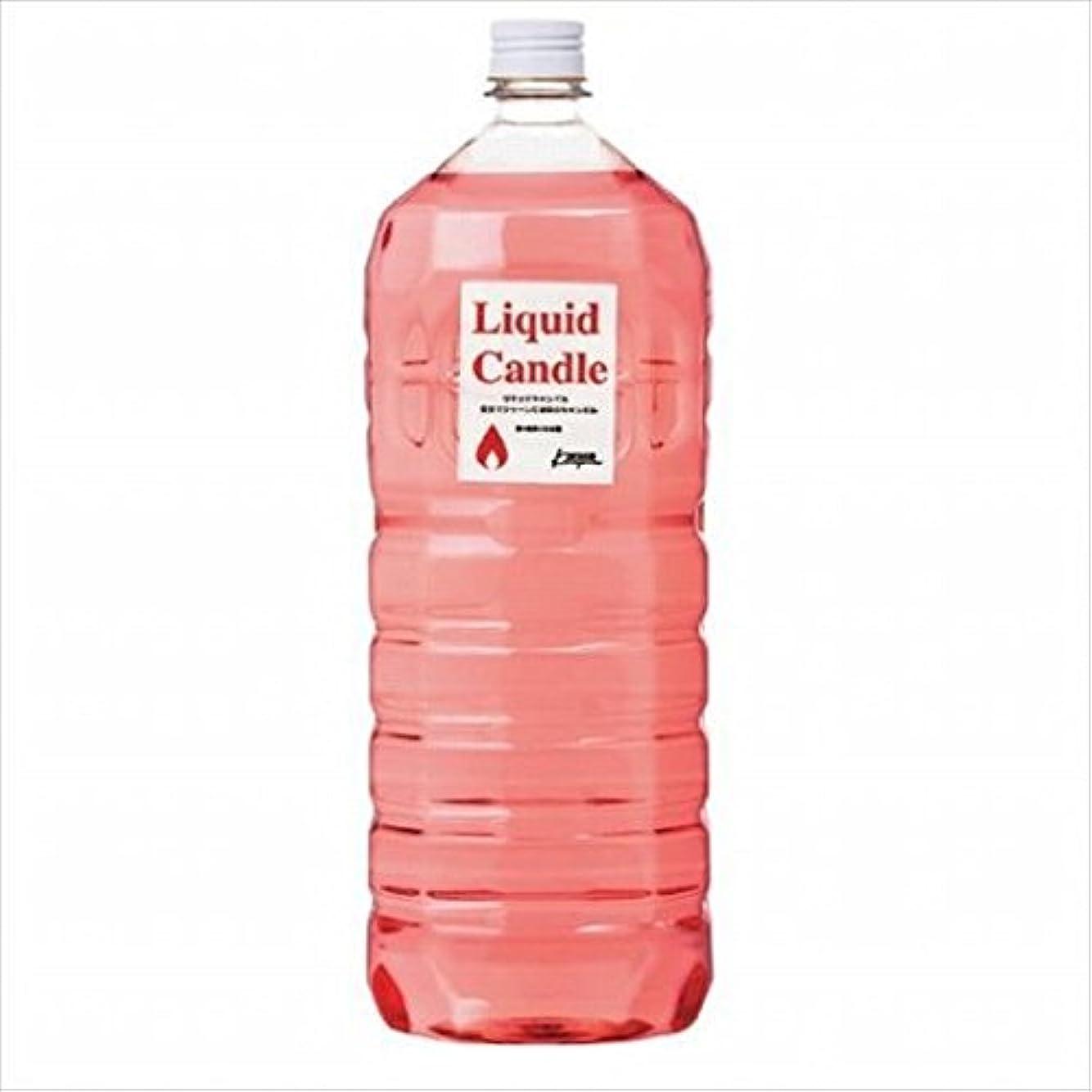 kameyama candle(カメヤマキャンドル) リキッドキャンドル2リットル 「 ピンク 」(77310000P)
