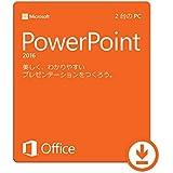 Microsoft PowerPoint 2016 [ダウンロード][Windows版](PC2台/1ライセンス)