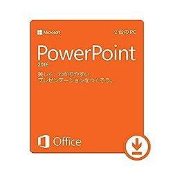 Microsoft PowerPoint 2016 (最新) オンラインコード版 Win対応
