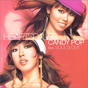 CANDY POP feat.SOUL'd OUT