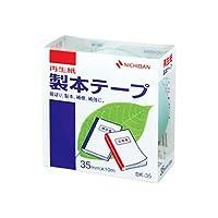 ニチバン 製本テープ パステルグリーン 35ミリ幅 10m BK-3531/51327941