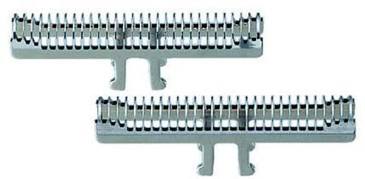 レザーイル少なくともSEIKO シェーバー用替刃?往復刃(内刃) K221