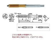 不二越 タップ GOH22M2.5
