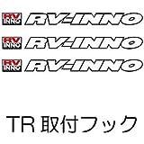カーメイト ルーフキャリア inno ベーシック取付フック TR115