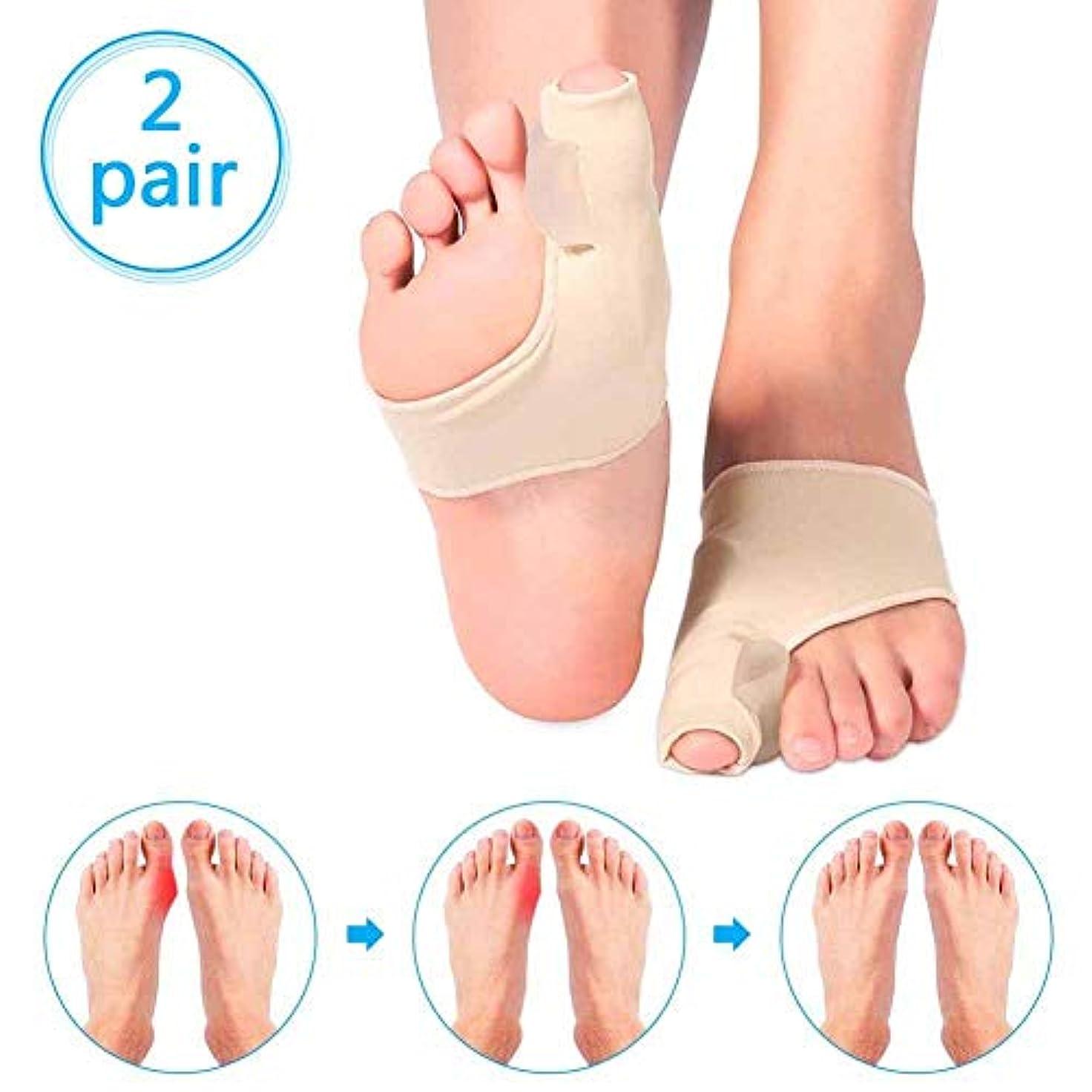 泥どこにも上流の外反母lieリリーフスリーブ、外反母for用の内蔵シリコンゲルパッド別足、外反母surgery手術の痛みの緩和(2ペア)