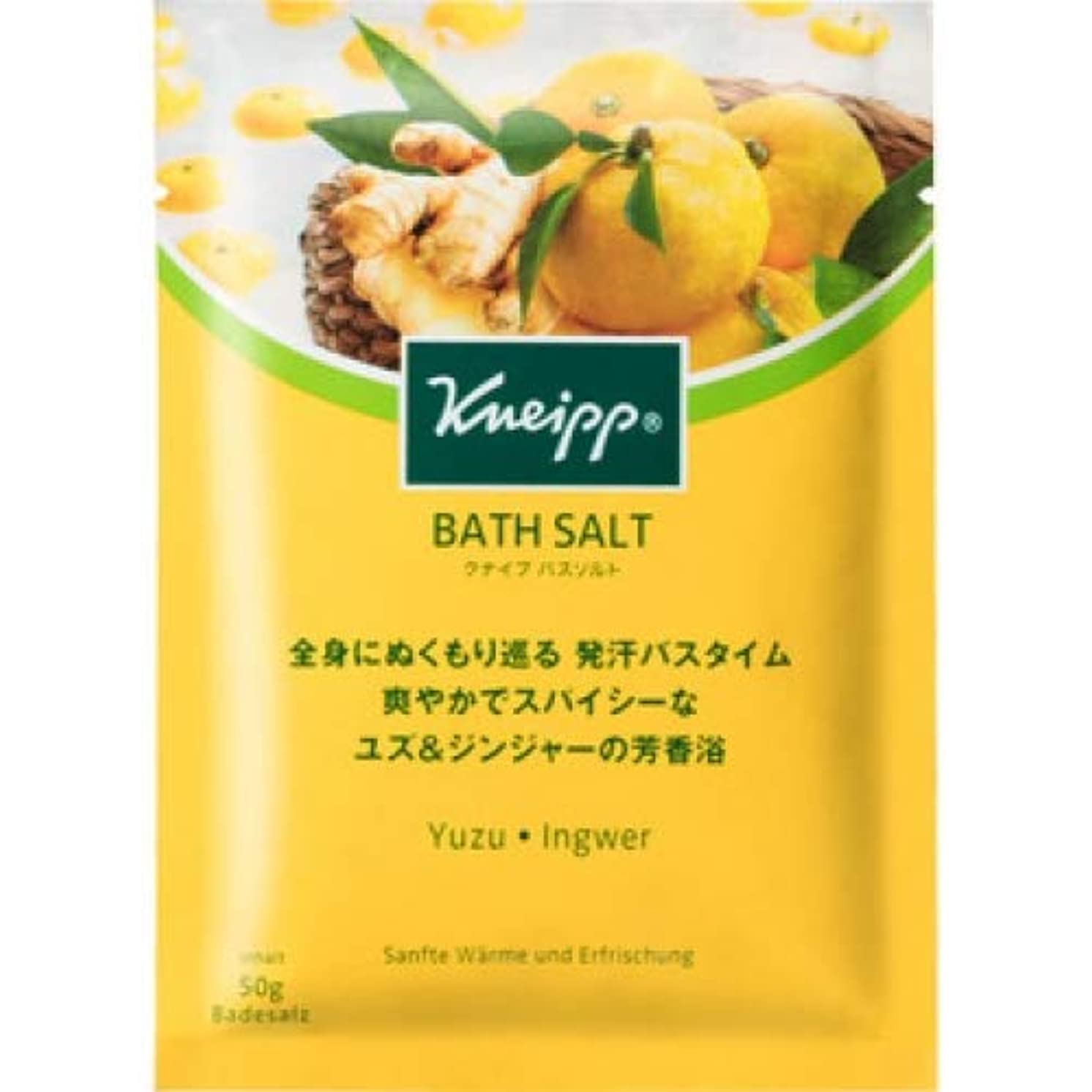 ジャンプファンド怠なドイツ製バスソルト KNEIPP クナイプ バスソルト ユズ&ジンジャーの香り (50g) 入浴剤