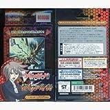 bushiroad カードファイト!!ヴァンガード トライアルデッキ カードファイト!!ヴァンガード 雷竜の鳴動 トライアルデッキ VG-TD06の画像