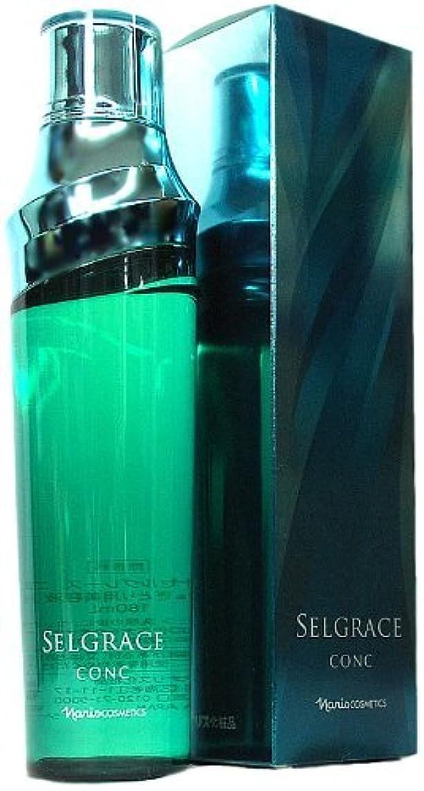 実用的兵器庫移行するセルグレース コンク (ふきとり用美容液) 180mL