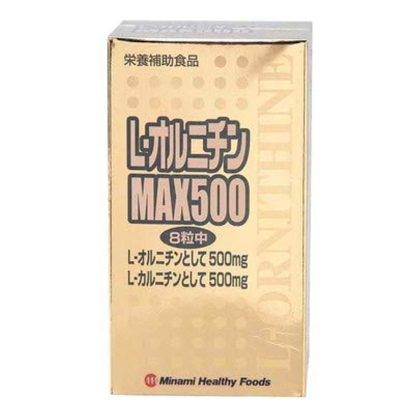 条件付き平均残忍なミナミヘルシーフーズ L-オルニチンMAX500 240粒 4945904014233