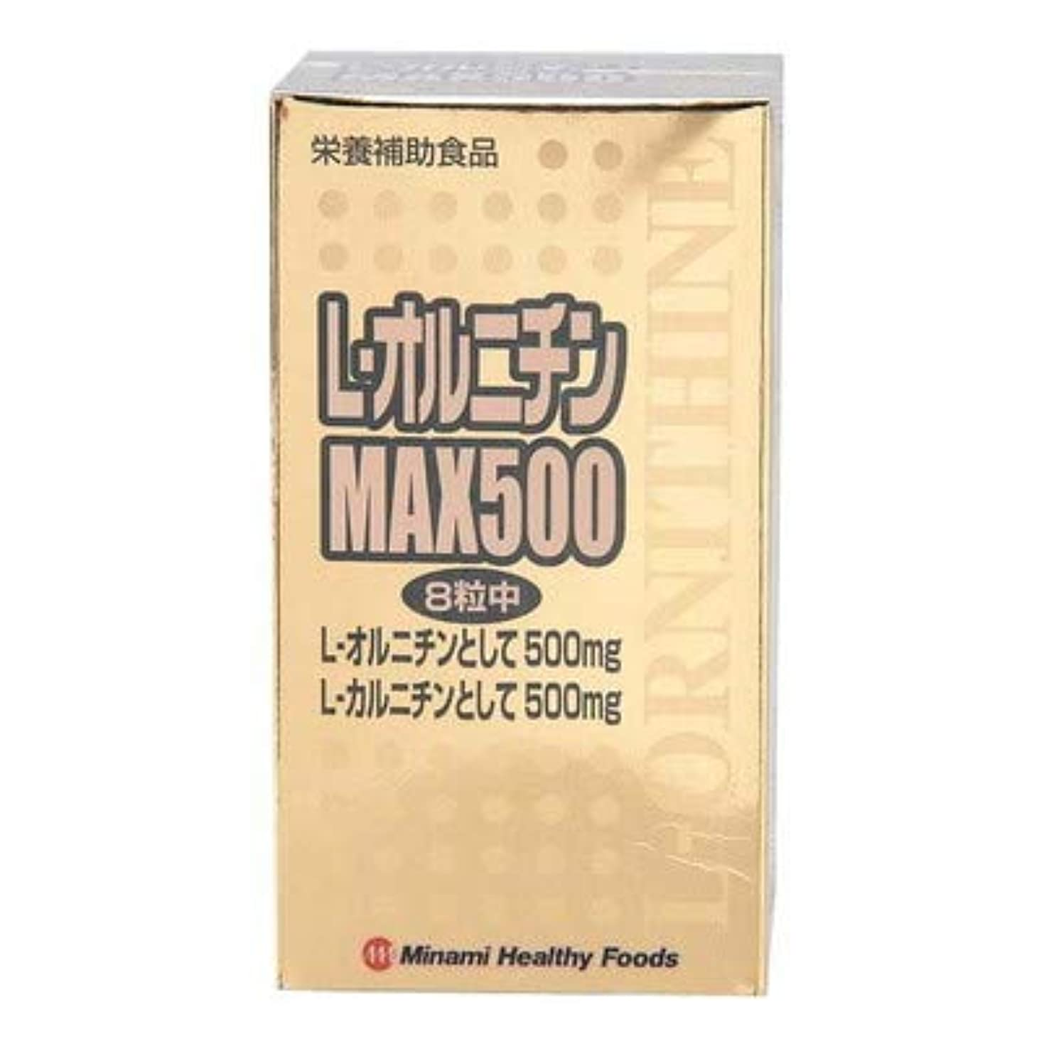 愛人無意味マリナーミナミヘルシーフーズ L-オルニチンMAX500 240粒 4945904014233