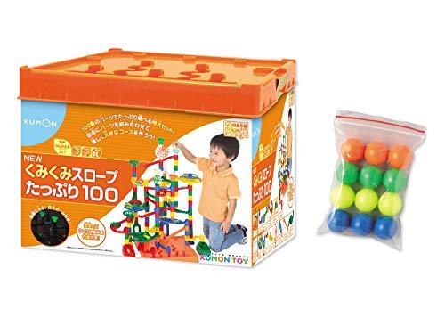 【メーカー特典あり】くもん くみくみスロープたっぷり100+カラーボール12個 付き