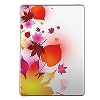 第2世代 iPad Pro 10.5 inch インチ 共通 スキンシール apple アップル アイパッド プロ A1701 A1709 タブレット tablet シール ステッカー ケース 保護シール 背面 人気 単品 おしゃれ フラワー 紅葉 秋 001303