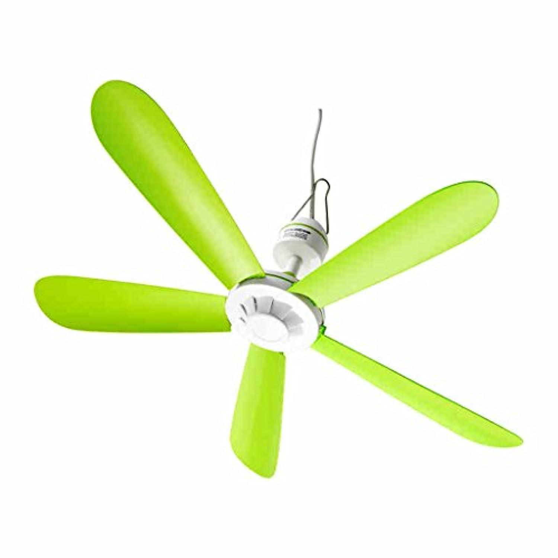 小型天井ファン50 * 11.5cm緑色ミニミュート生徒用寝室省電力寮蚊帳天井ファン