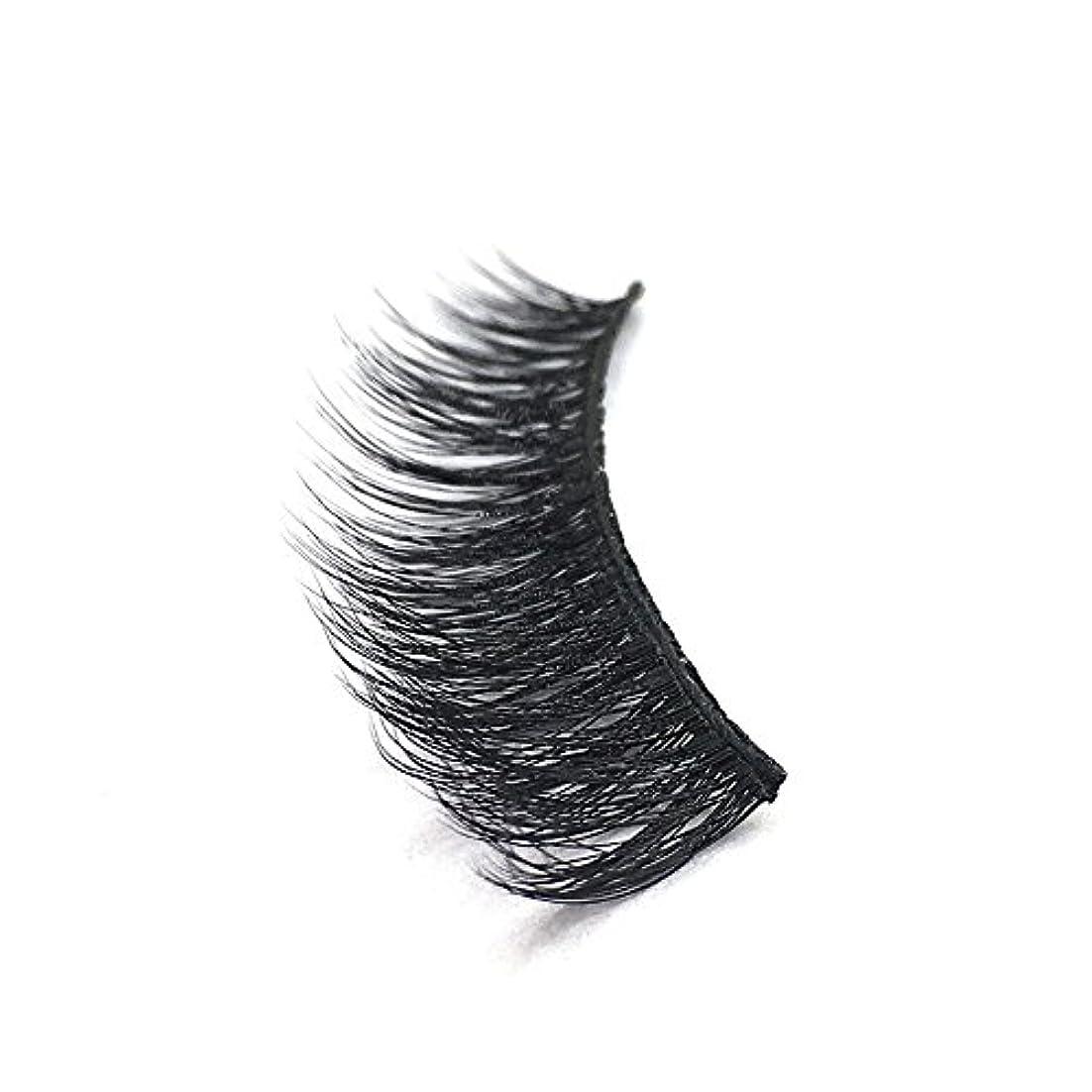 ひまわりによると食品つけまつげ LLuche 3Dミンクつけまつ毛ア グラマラスボリュームアイラッシュ ふんわりロングまつ毛 ふんわりロングまつ毛 3組の贅沢な3Dつけまつげふわふわのストリップのまつげの長い自然な党3D濃いつけまつげ3D-27(黒, 超良い品質と低価格 魅惑的な クリスマス ギフト 人気 新タイプ ポータブル)