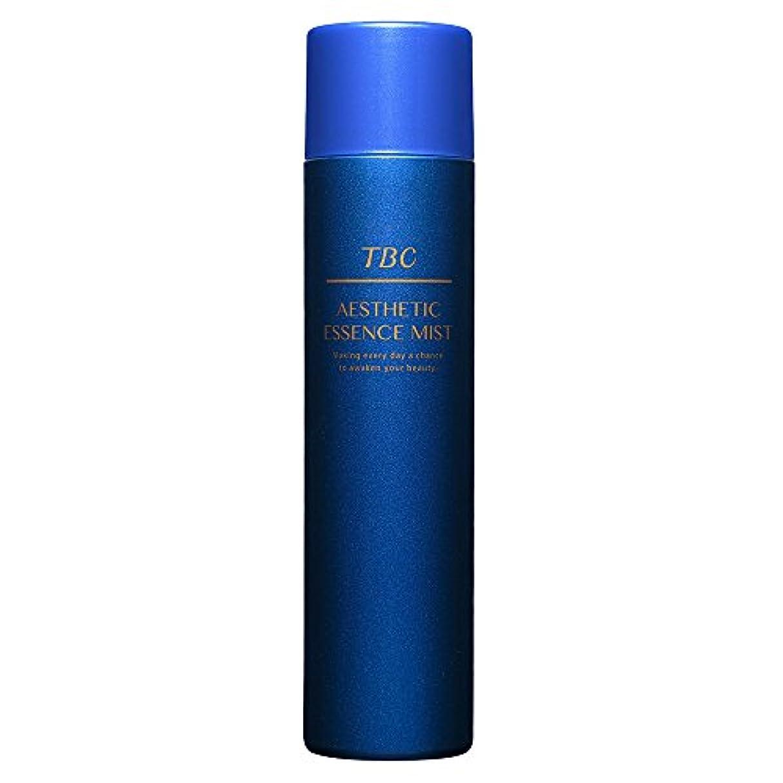 記録チケット間違いなくTBC エステティックエッセンスミスト 化粧水/炭酸ミスト/美容液/スプレータイプ/エステ