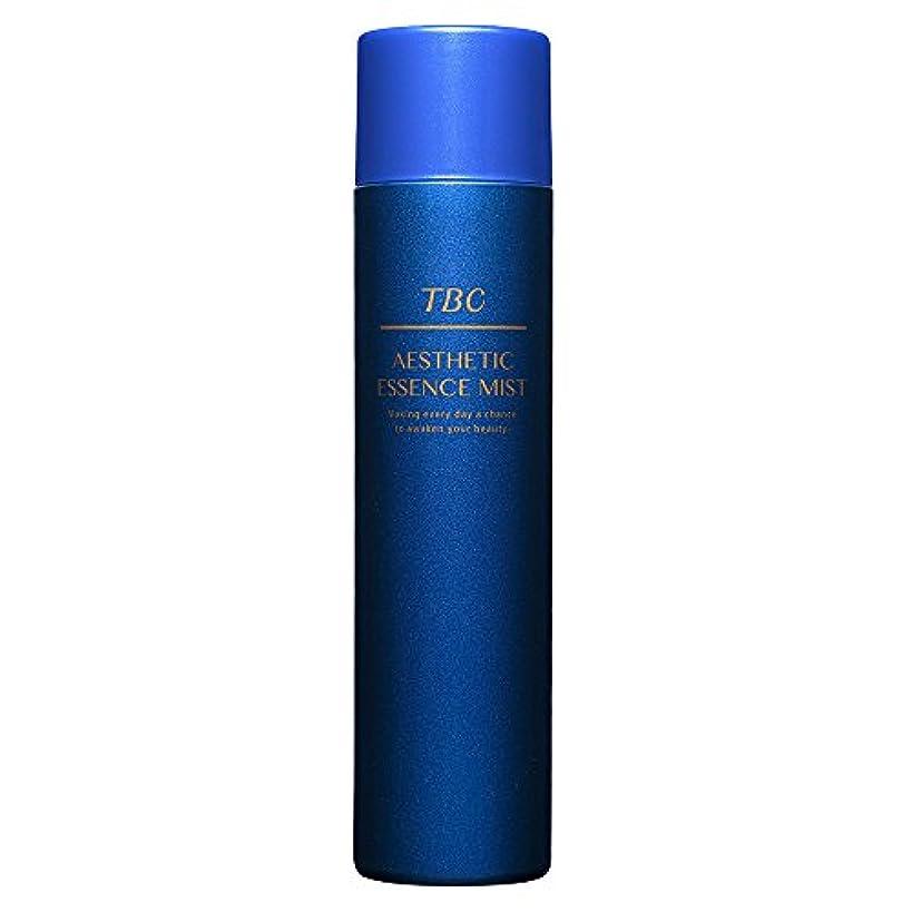 改善する怠性差別TBC エステティックエッセンスミスト 化粧水/炭酸ミスト/美容液/スプレータイプ/エステ