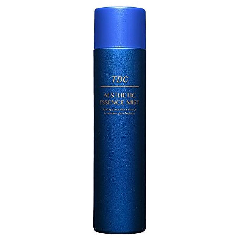 ガチョウ是正お誕生日TBC エステティックエッセンスミスト 化粧水/炭酸ミスト/美容液/スプレータイプ/エステ