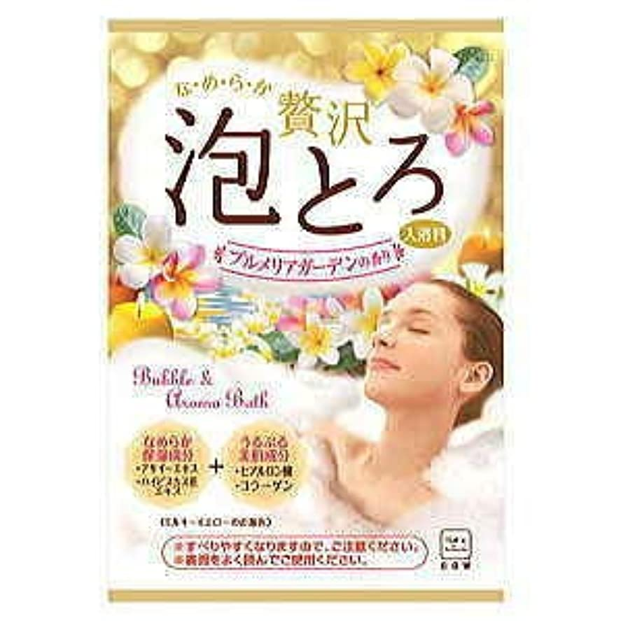 スキム母サロン牛乳石鹸 お湯物語 贅沢泡とろ 入浴料 プルメリアガーデン 30g 16個セット