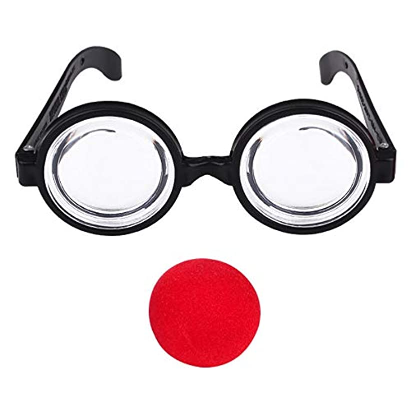 どちらか最終コンピューターゲームをプレイするKIICN ファッショナブル 赤いはな 面白い眼鏡おもちゃ パーティー 贈り物 屋内 スポンジ 小さい