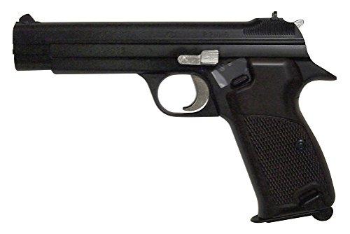 マルシン SIG P210 ブラック ABS 18歳以上 ガスブローバック