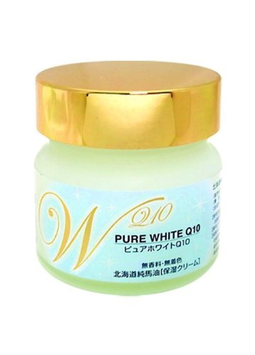 かすかなストレスの多い開発ピュアホワイトQ10 (無香料)