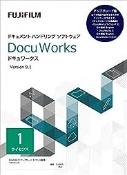 DocuWorks 9.1 アップグレード ライセンス認証版 / 1ライセンス