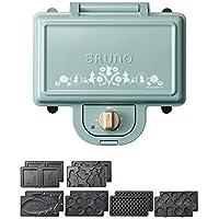 BRUNO ムーミン ホットサンドメーカー コンプリートセット [ダブル] 6種プレートセット