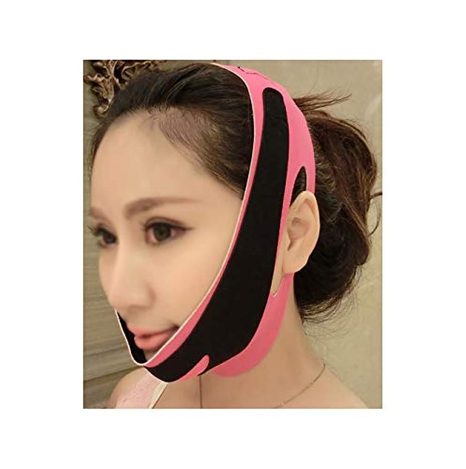 講義主観的思春期の薄い顔包帯フェイススリムは、二重あごを取り除くVラインの顔の形を作りますチンチークリフトアップアンチリンクルリフティングベルトフェイスマッサージツール用女性と女の子