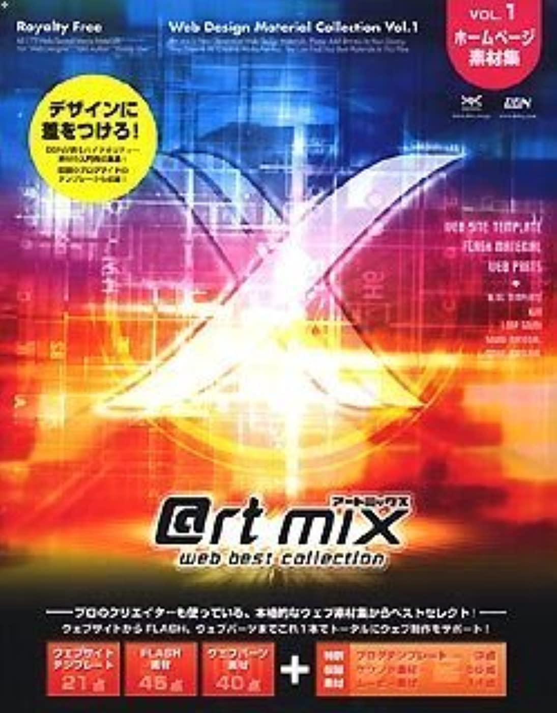 @rt mix web best collection