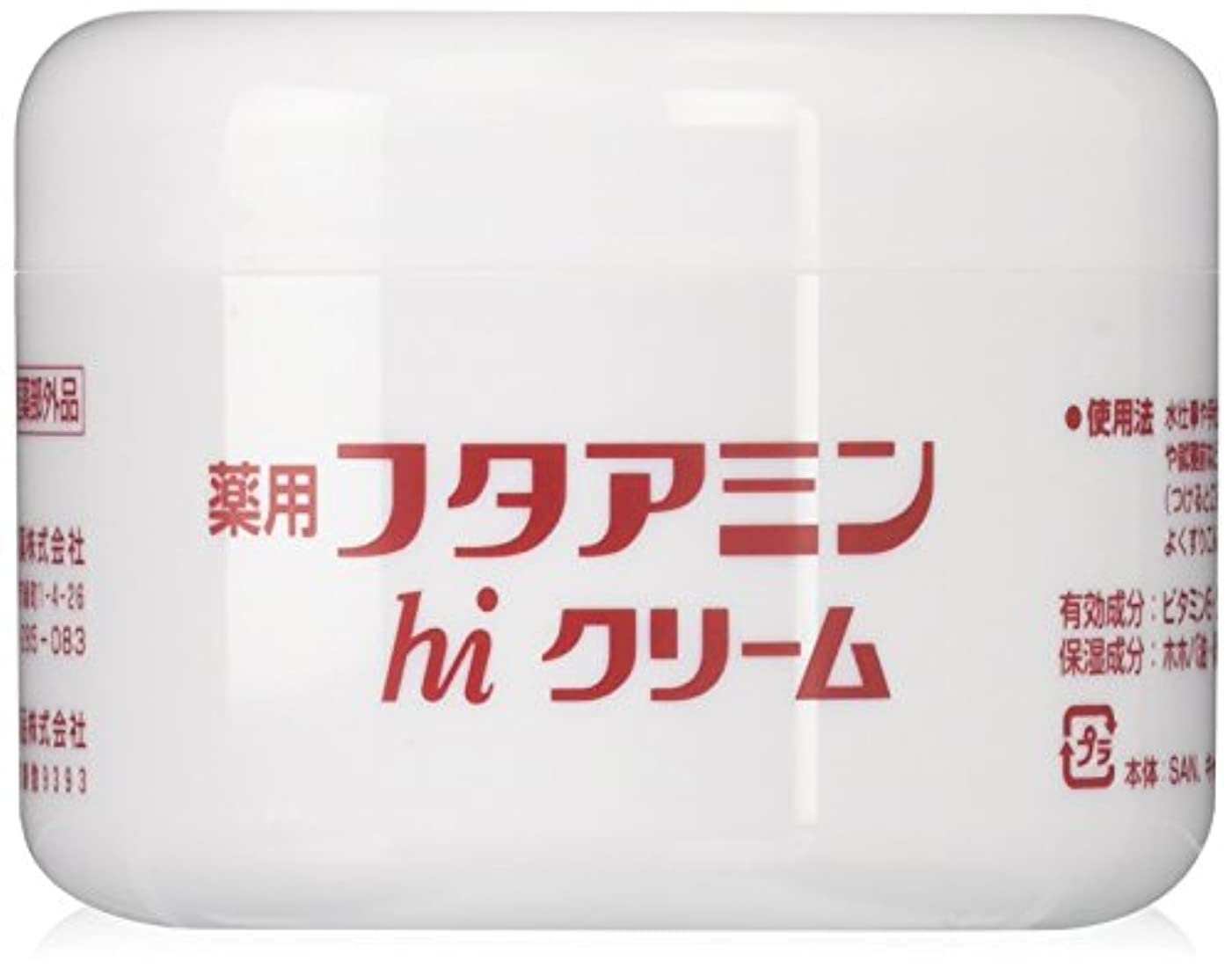 カヌー復活する和らげる薬用 フタアミンhiクリーム 130g  3個セット