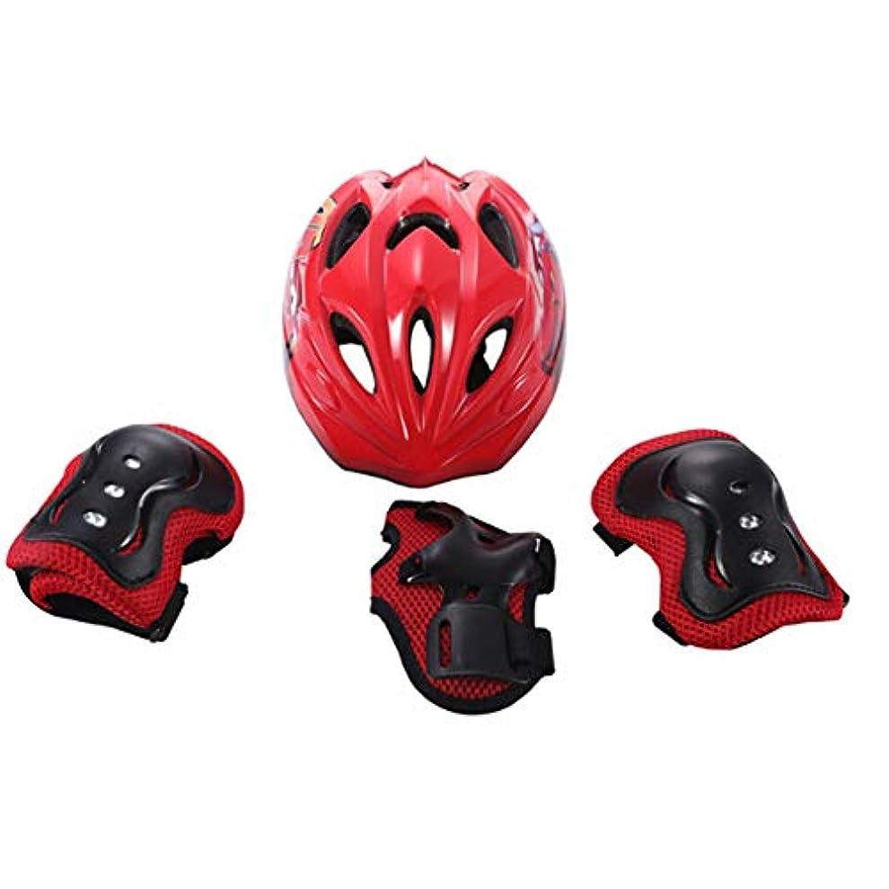 伝える実質的みなさん子供用ヘルメットに乗る