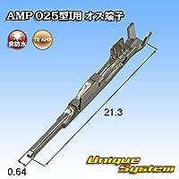 タイコエレクトロニクス AMP 025型I用 オス端子
