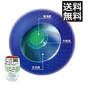 マルチビューEXアルファ1枚入り【BC】7.95【PWR】-1.00【ADD】+0.50【DIA】9.0