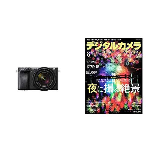 ソニー SONY ミラーレス一眼 α6400M 高倍率ズームレンズキット E 18-135mm F3.5-5.6 OSS SEL18135 ブラック ILCE-6400M +デジタルカメラマガジン2019年8月号