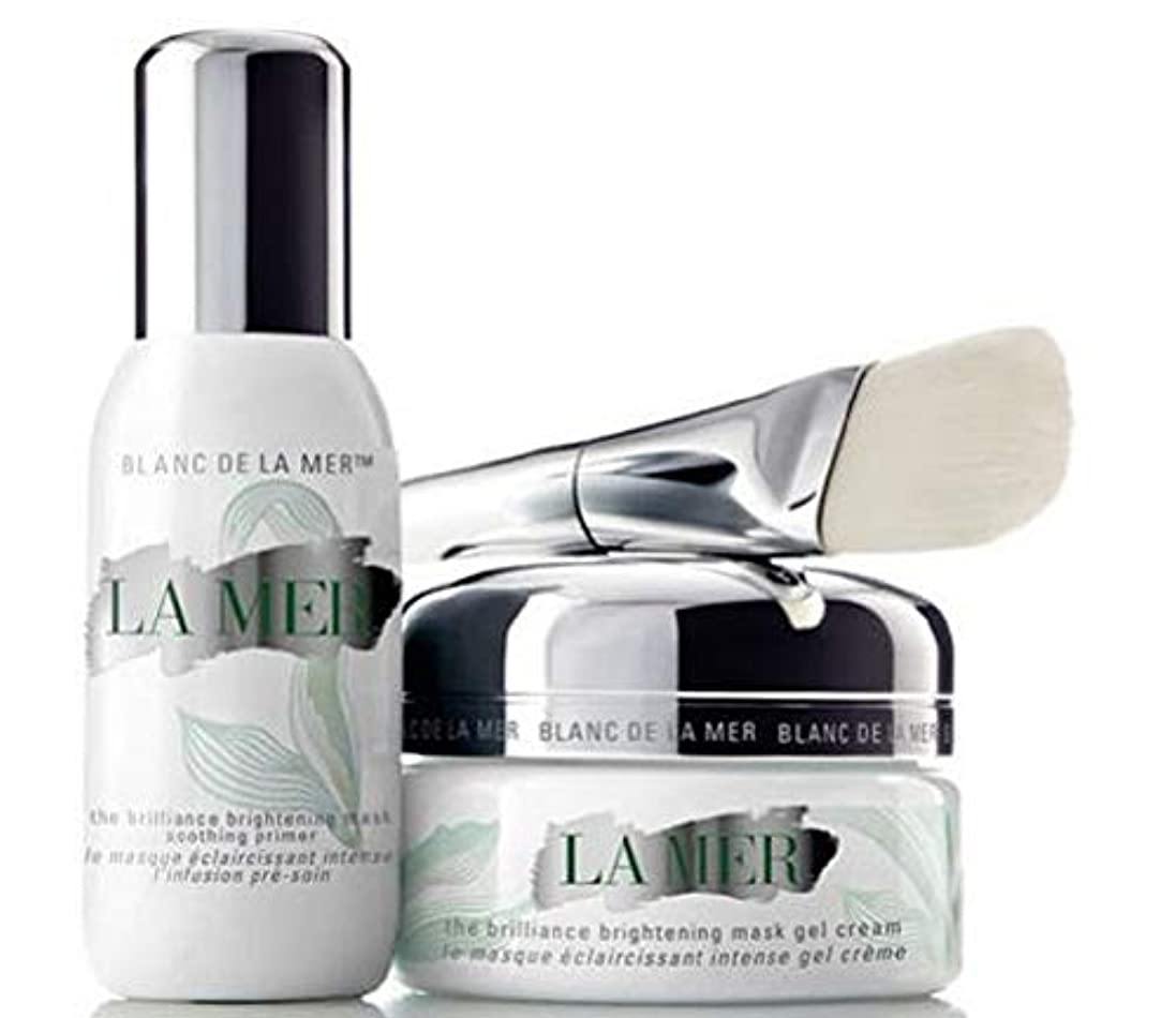フォーマル複製するスカイExclusive New La Mer The Brilliance Brightening Mask