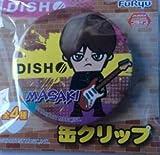 DISH// 缶クリップ 矢部昌暉