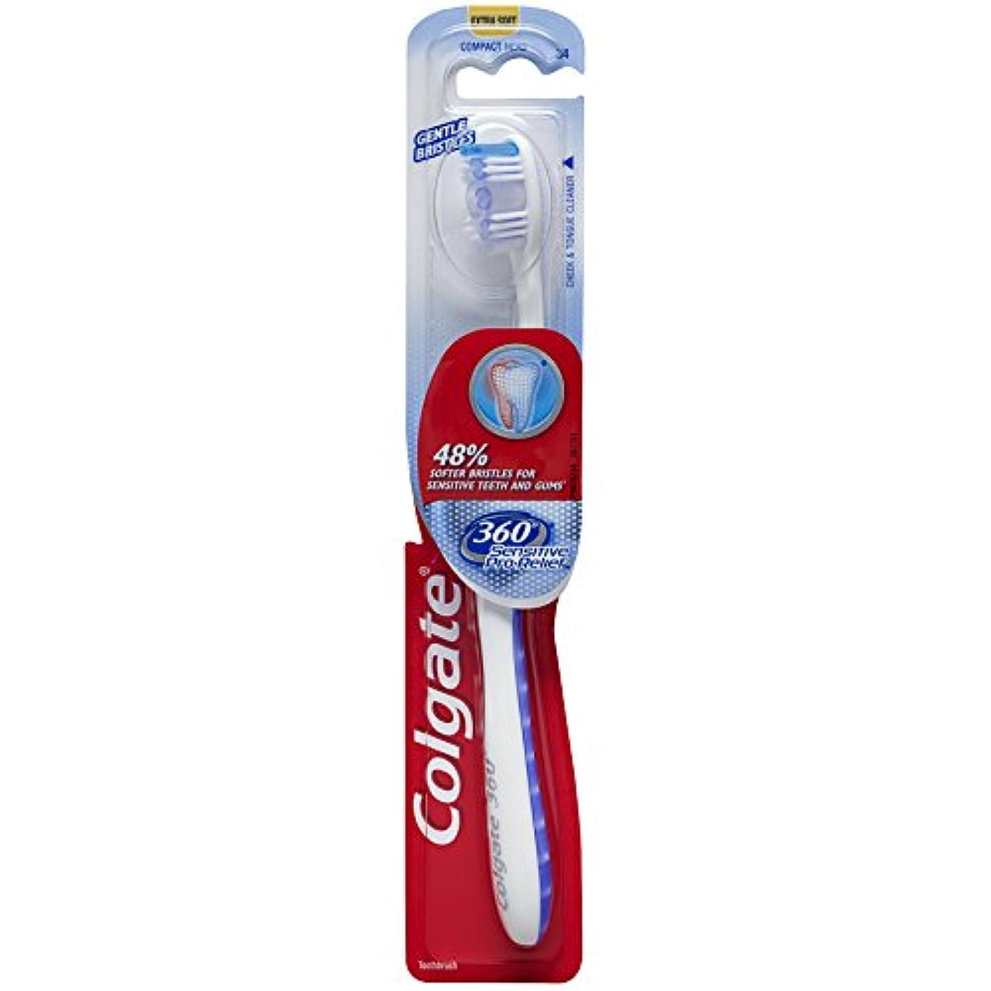 ラップ正しく廃止するColgate 360機密性の高いプロの救済スリム歯ブラシ、エクストラソフト(色は異なります)