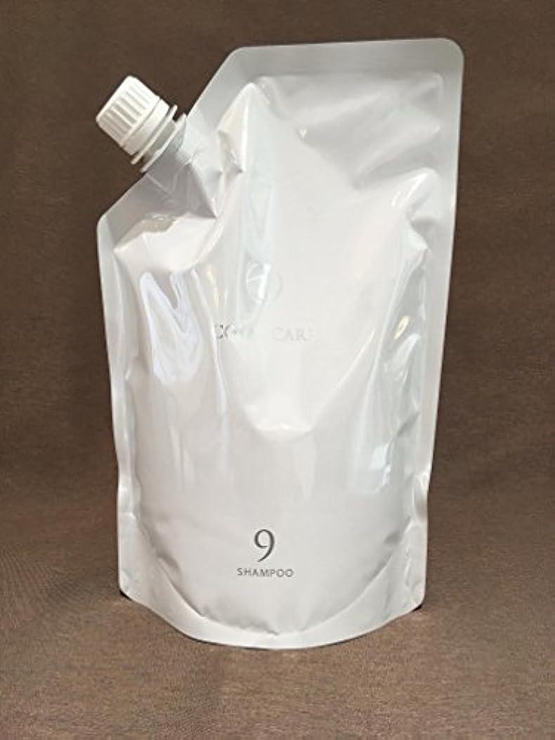 赤ちゃん可塑性ビリーヤギコタ アイケア COTA i CARE シャンプー9 750ml レフィル