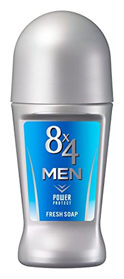 レクリエーション保守可能眩惑する8x4メン ロールオン フレッシュソープ 60ml 男性用 制汗剤 デオドラント