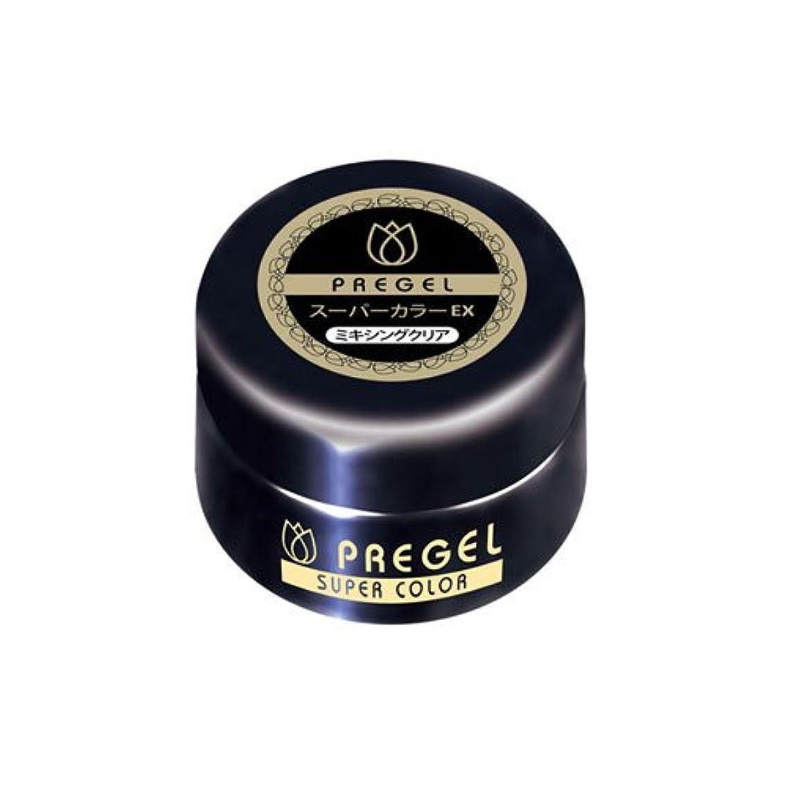 揮発性パス訴えるプリジェル スーパーカラーEX ミキシングクリア 4g  カラージェルの薄め用ジェル UV/LED対応