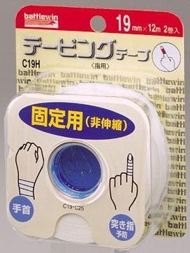 バトルウィン テーピングテープCH・Cタイプ C19H