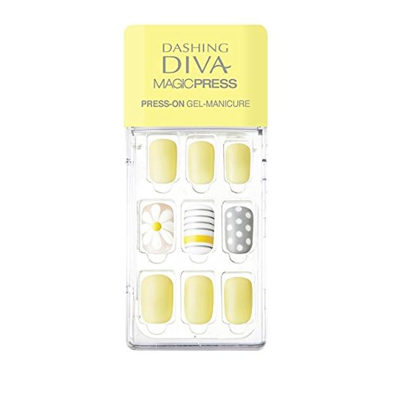 スピン下手マイクダッシングディバ マジックプレス DASHING DIVA MagicPress MDR135-DURY+ オリジナルジェル ネイルチップ
